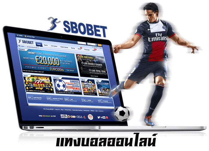 Sbobet-world